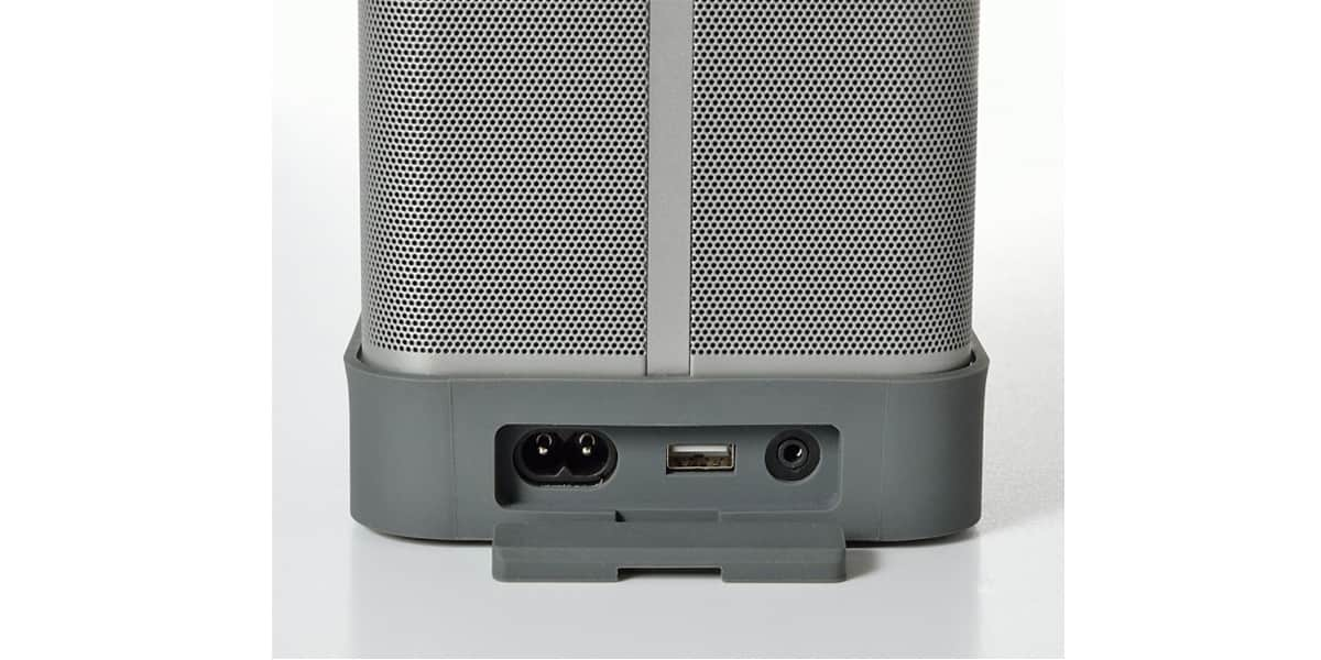 Bayan audio soundscene 3 grise enceintes ext rieures sur - Enceinte exterieure bluetooth ...