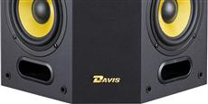 Davis Acoustics Mia 40 Noir
