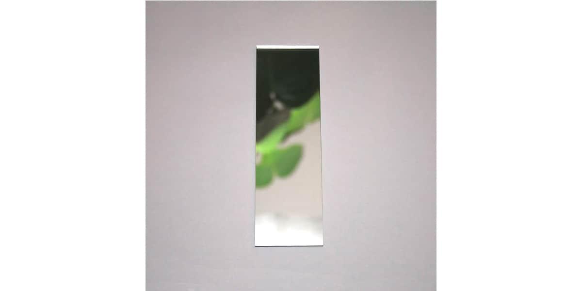 Tendance miroir lettre i large miroirs d co sur easylounge for Miroir tendance