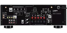 Yamaha MusicCast RX-V485 Noir